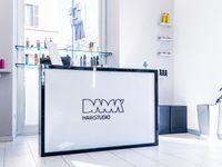 Dama' Hairstudio - 2