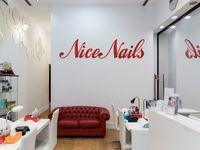 Nice Nails Stelluti - 3