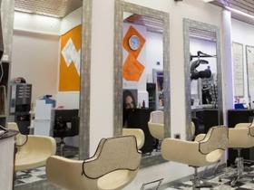 Caputo Hairdressing