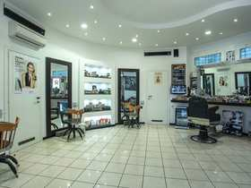 Immagine Barber Shop