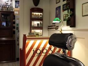1903 Barber Shop