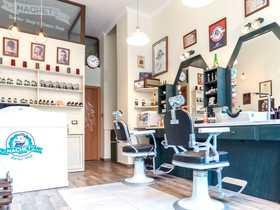 Machete Barbershop Cipro