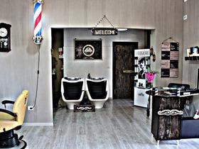 4 You Barber Shop