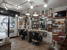 Barber Shop Aldo e Cristiano