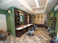 Barber Shop da Arge