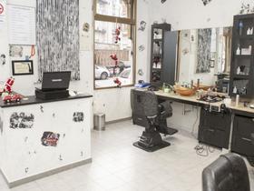 Nico Barbershop