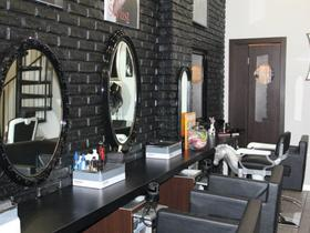 Hair Dressing Diamoci Un Taglio