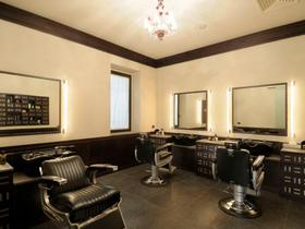 Wonderfool Wellness e Barber Shop