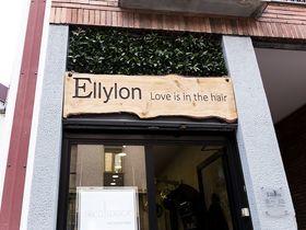 Ellylon
