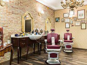 Max e Jo Barber Shop
