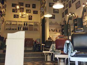 Machete Barbershop Firenze Campo Di Marte