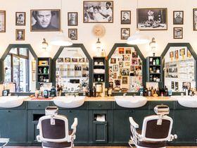 Machete Barbershop Eur