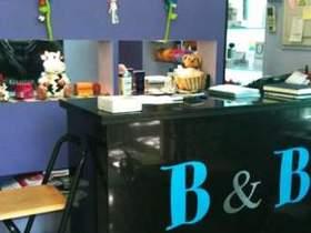 B And Blue Peluqueros