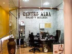 Centro Alba Madrid Sur