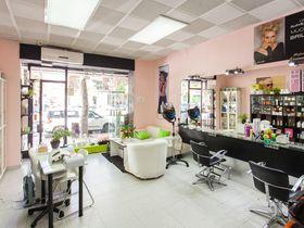 The Cosmetics Corner