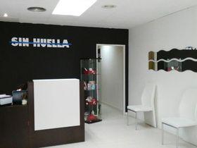 Sin Huella