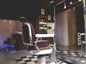 Barbers Shop Centro De Peluquería Y Estética