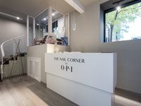 The Nail Corner By Opi - 3