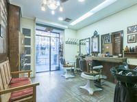 La Barbería De San Bernardo - 5