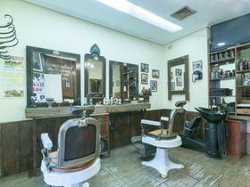La Barbería De San Bernardo