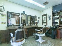La Barbería De San Bernardo - 3