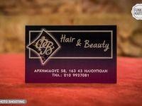 Hair & Beauty - 10