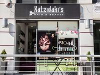 Xatzidaki's Hair & Beauty - 12