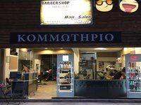 Barbershop Giorgos - Hairbeauty Maria - 12
