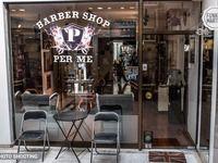 Per Me Barbershop - 4