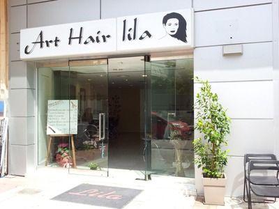 Art Hair Lila - 1