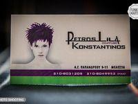 Petros Lila Kostantinos Coiffure - 3
