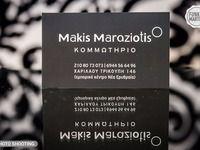 Makis Maraziotis - 10