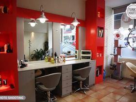 Maria & Myrto  Haircare