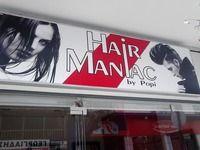 Hair Maniac By Popi - 2