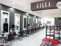 Galla - 2