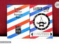 Barbershop1965 - 4