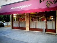 Barber Shop - Γιώργος Καραγεώργης - 2