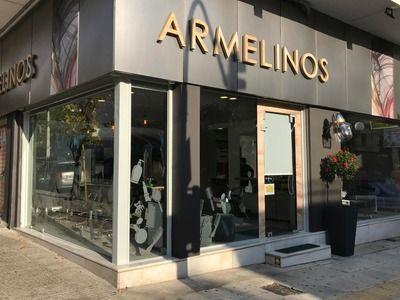 Armelinos Coiffures - Νέα Ιωνία - 1