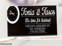 Tonia & Tasos - 12