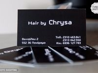 Hair By Chrysa - 12