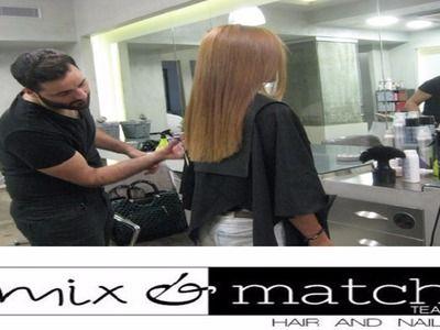 Mix & Match  - 1