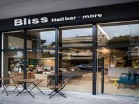 Bliss Nail Bar + More - 5
