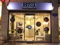 B & T Hair And Nails - 4
