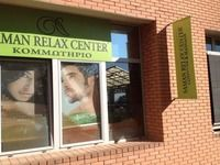 Saman Relax Center Coiffure&massage (Εντός Νοσοκομείου Παπαγεωργίου) - 3