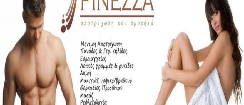 Κέντρο Ομορφιάς-αποτρίχωσης Finezza Care 6dd0d5457b3