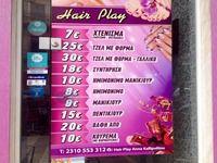 Hair Play Καλλιπολίτου Άννα - 12
