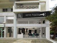 Nails And Hairday Rena Loizou - 5