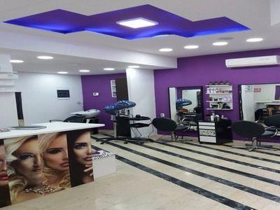 Μπρίνα Beauty Salon - 1