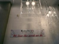 Kalatheris Hair & Beauty Salon - 6