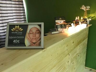 Golden Lotus Massage & Beauté - Παγκράτι - 1